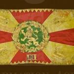 Знаме на четата на генерал Иван Цончев