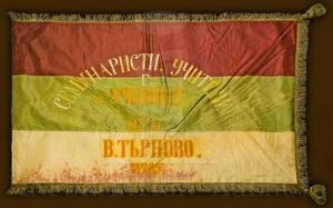Знаме на търновските семинаристи