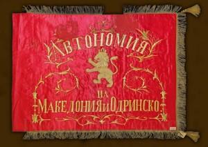 Шуменско Македоно-Одринско дружество (1901 г.)
